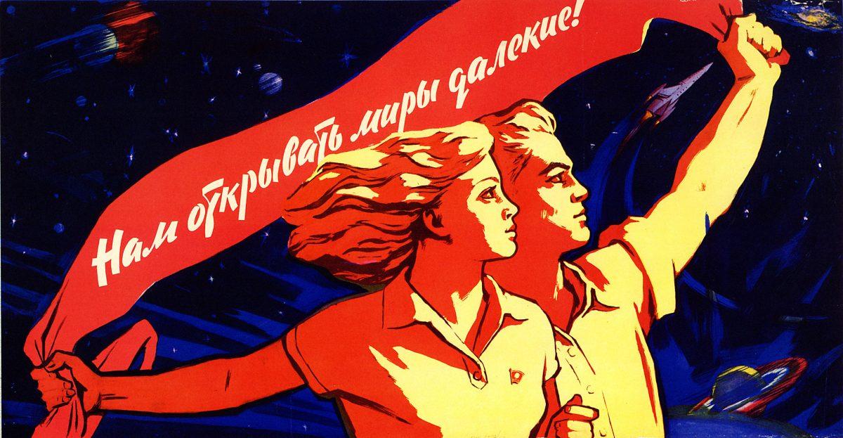 Sovietspaceposters-65-1200x623