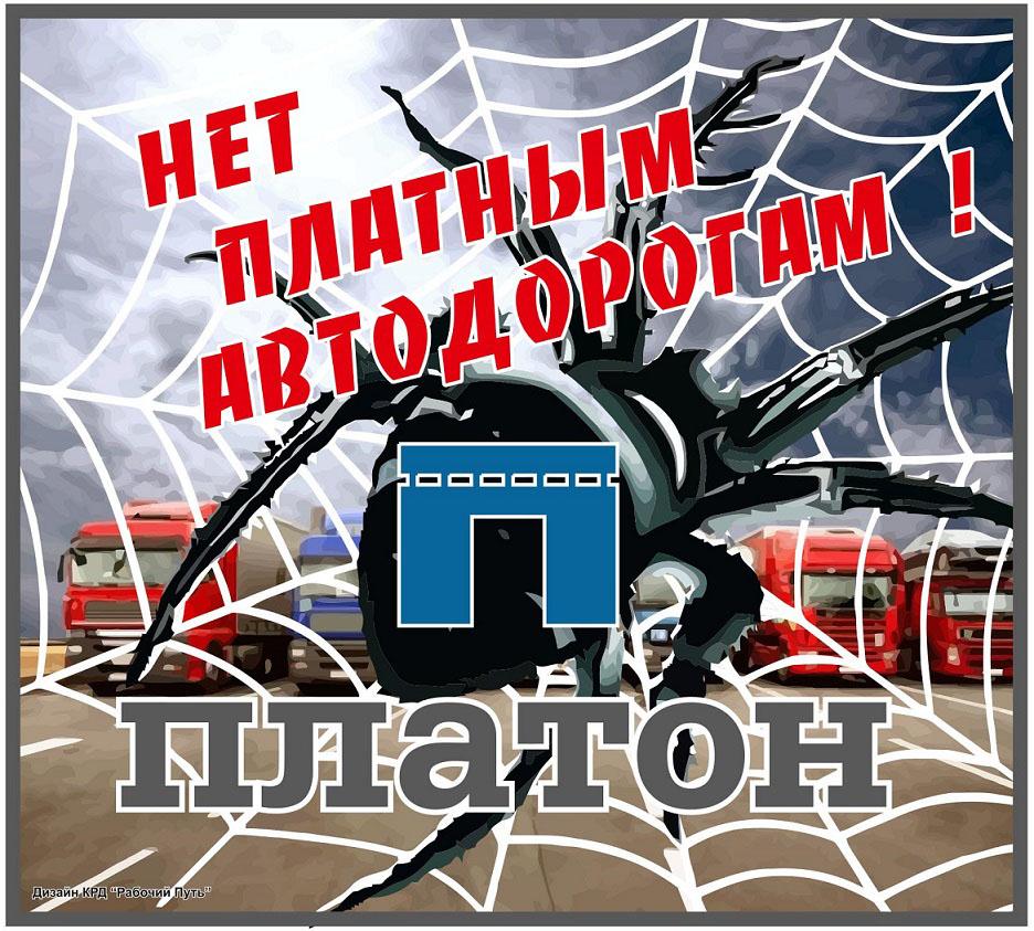 плакат паук