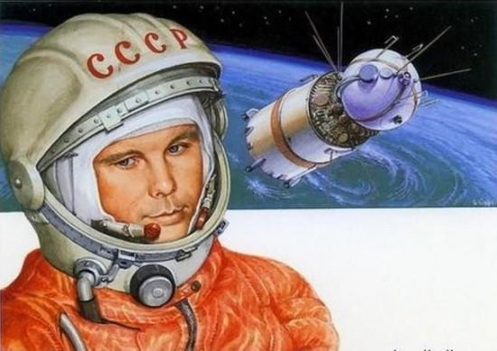 Ю.А.Гагарин - первый космонавт