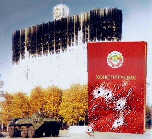 Картинки по запросу Расстрел Дома Советов