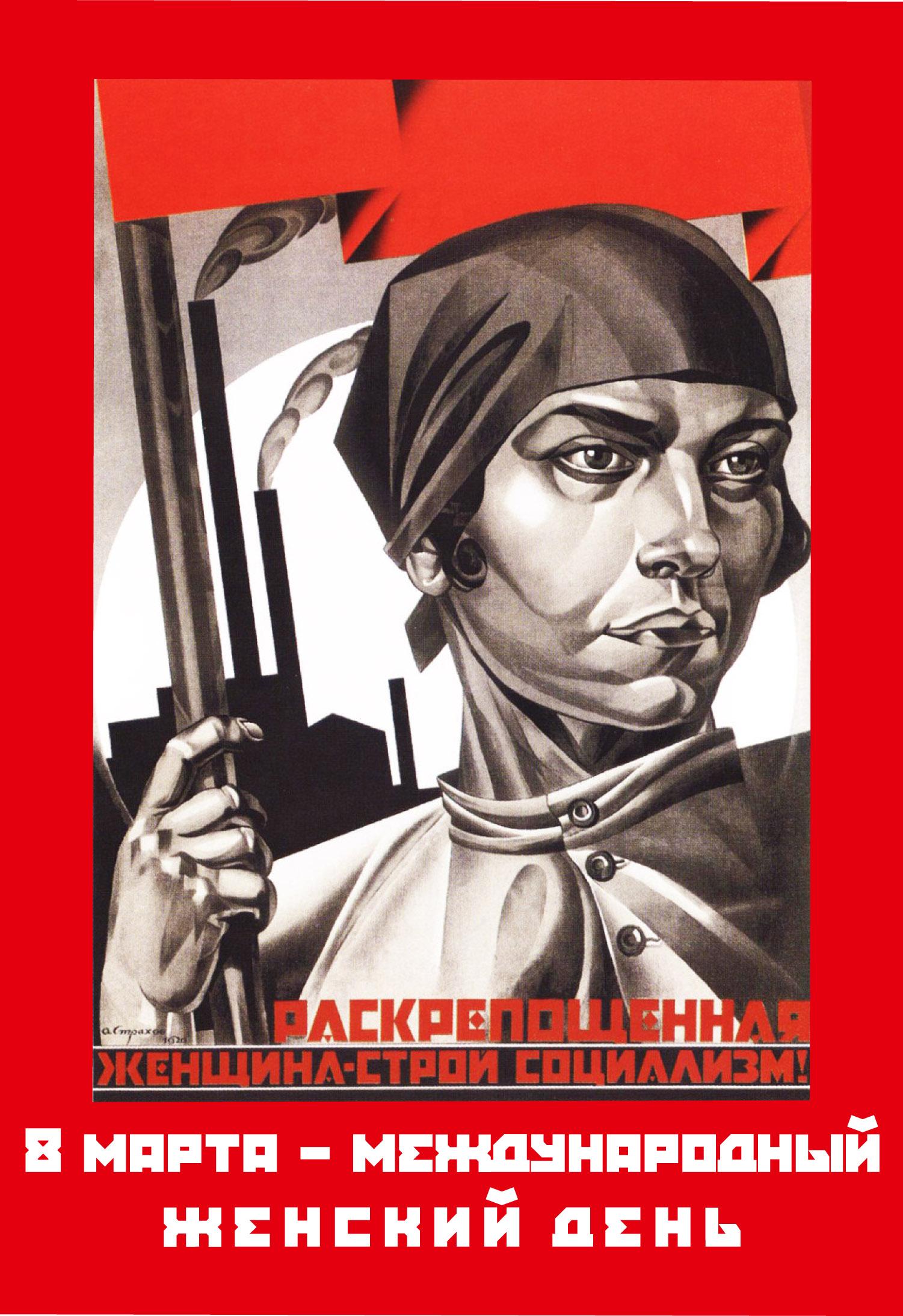 Украинцы в Нью-Йорке и Чикаго присоединились к акции в поддержку Савченко - Цензор.НЕТ 3747