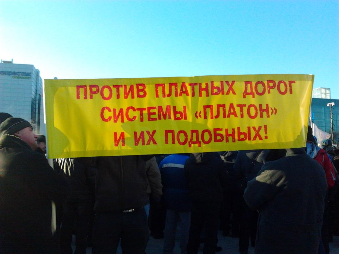 Тбмень 20.11. - 4