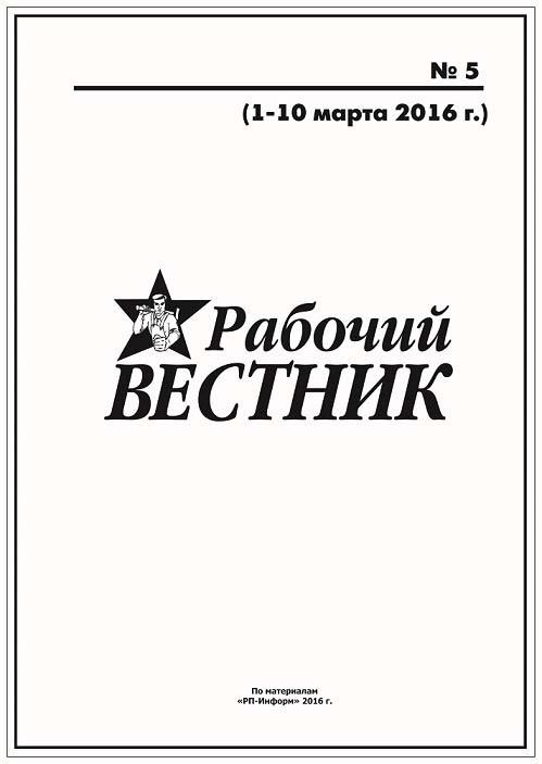 Обложка_РВ 1.cdr