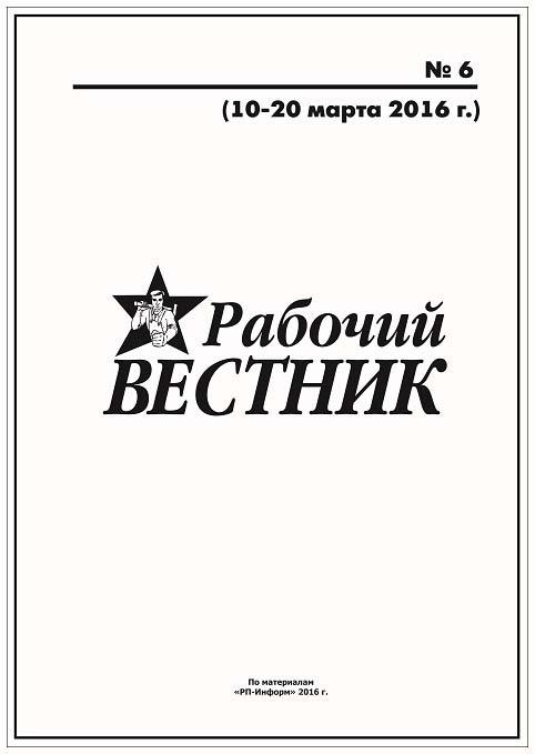 Резервная_копия_РВ 6.cdr