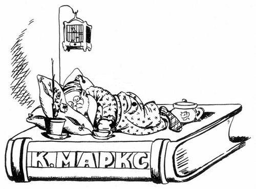 Лежат на почве марксизма