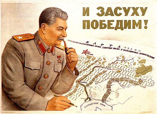 Сталин на фоне карты преобраз природы