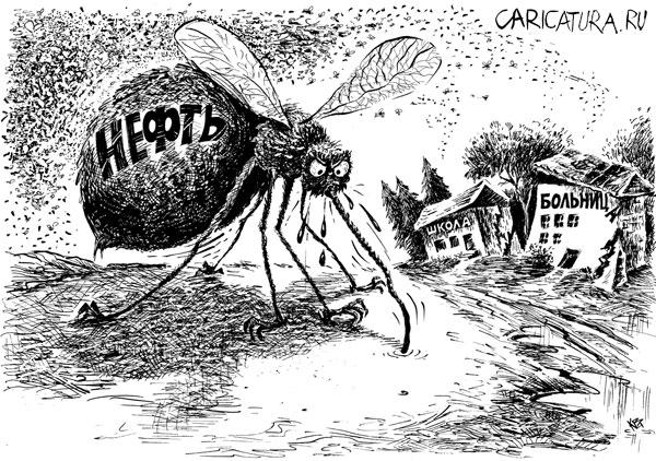 нефть-муха