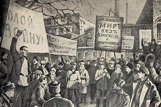 большевики в 1 мировой