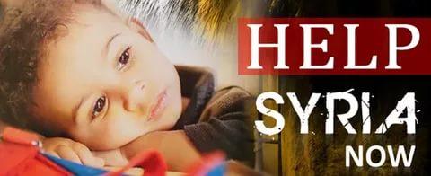 помощь детям Сирии