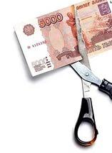 щтрафы и вычеты из зарплаты