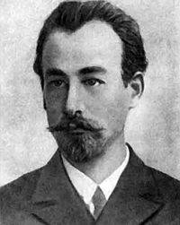 В.Курнатовский