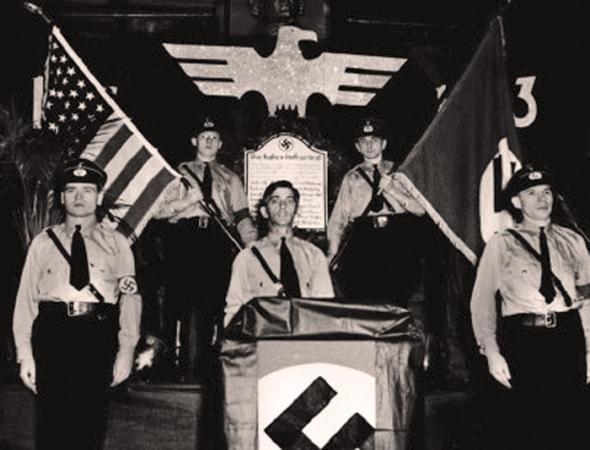 Фашизм и молодежь