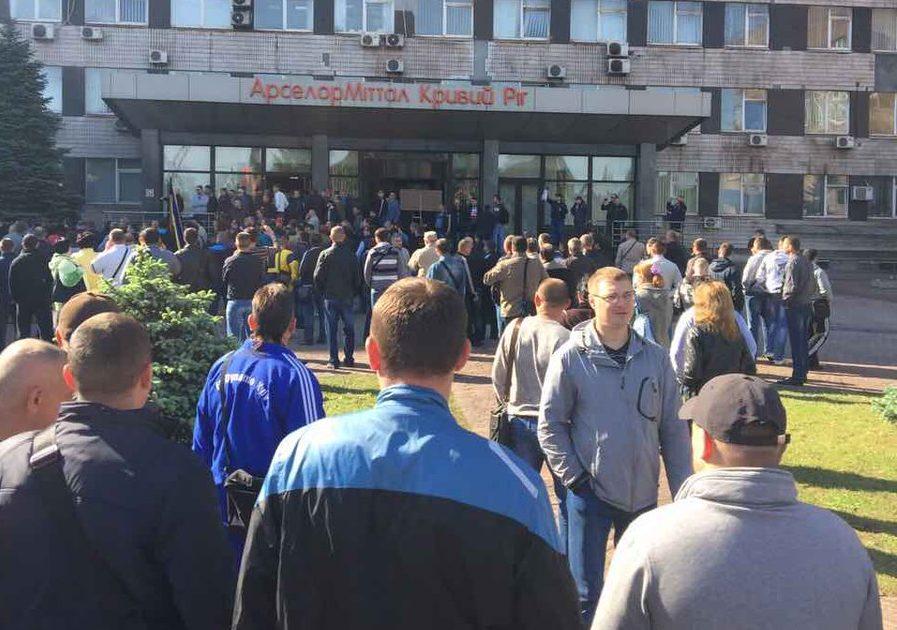 Кривой Рог забастовка