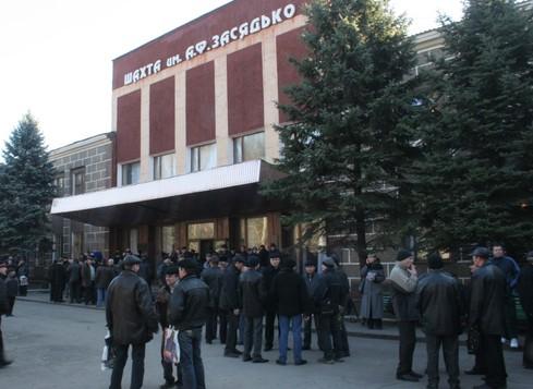 шахта Засядько
