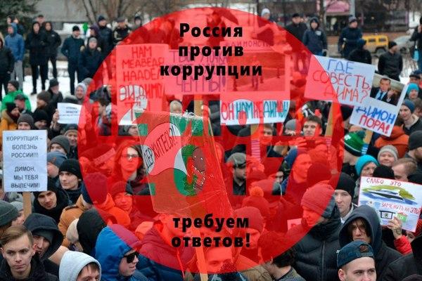 Навальный 12 июня