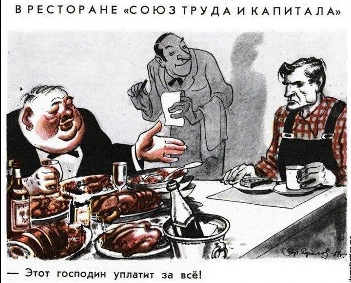 Картинки по запросу голодный рабочий картинки