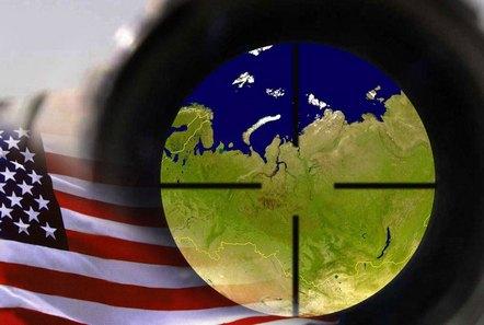 США подготовка к войне
