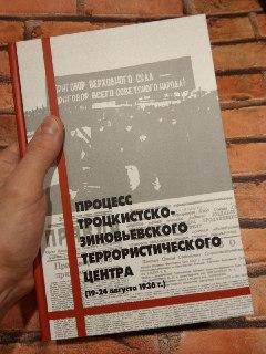 книга из типогр