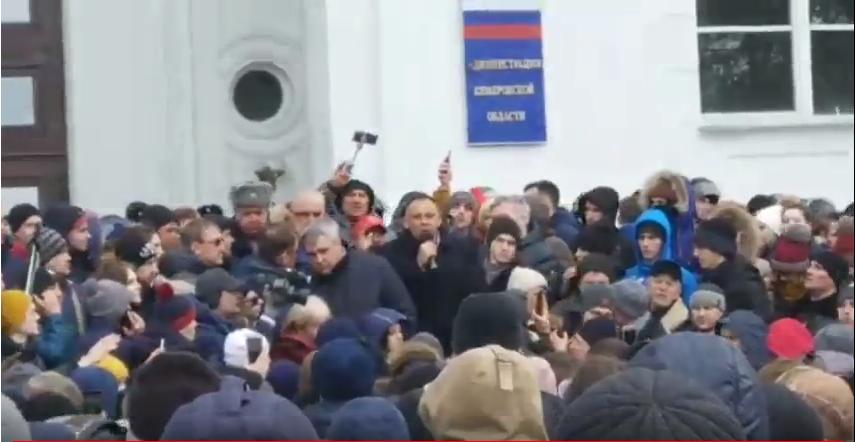 митинг Кемерово 27 марта
