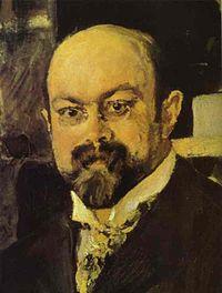 Фрагмент портрета кисти В. А. Серова