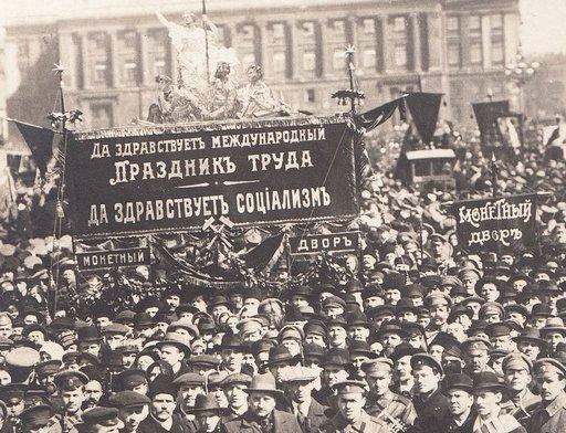 рабочяа депутация 1917