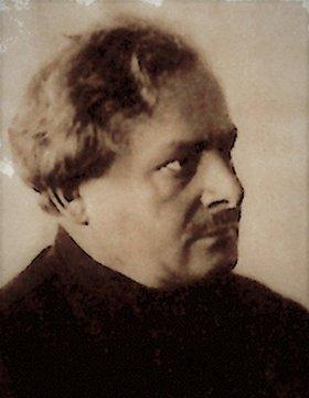 Енукидзе