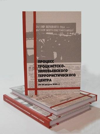 фото книги 2