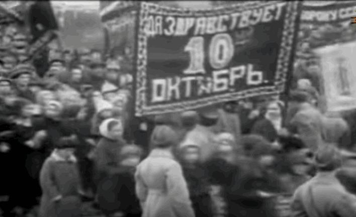 7 ноября 1927 г.