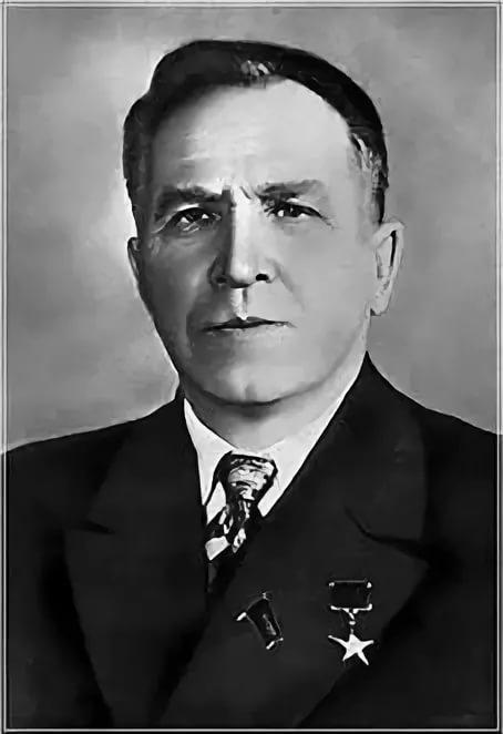 И. П. Бардин