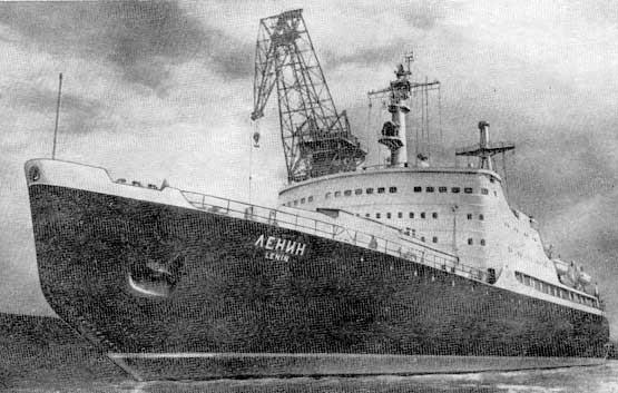 Рис. 21. Первый советский атомный линейный ледокол «Ленин».