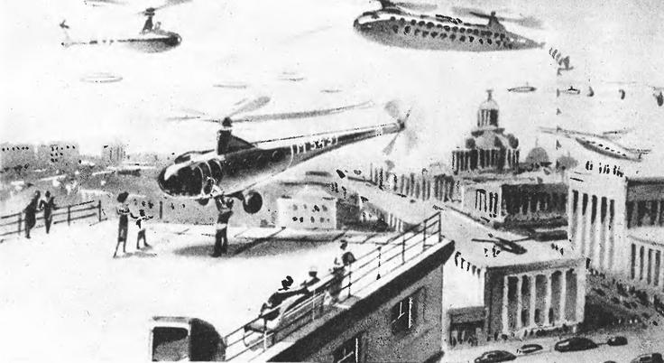 Рис. 33. Один из вариантов городского воздушного автобуса. За основу был взят вертолёт. 1949 г.