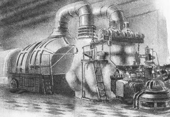 Рис. 5. Эскиз перспективного компактного энергоблока с ядерной паропроизводящей установкой. 1948 г.