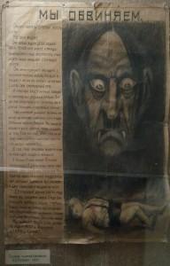 Плакат времён войны, выполненный учителем рисования, 1941 г.