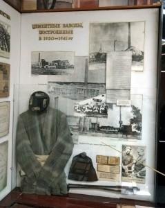 Строительство цементных заводов в республиках Союза ССР.