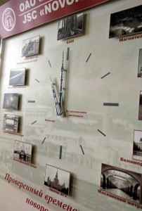 Крупные объекты, на строительстве которых использовался цемент завода «Пролетарий».