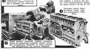 Рассказ про автоматическую линию для изготовления двигателей — клик для полной информации.