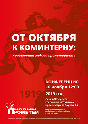 poster_v1-01