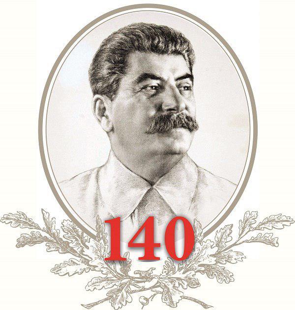 Сталин 140