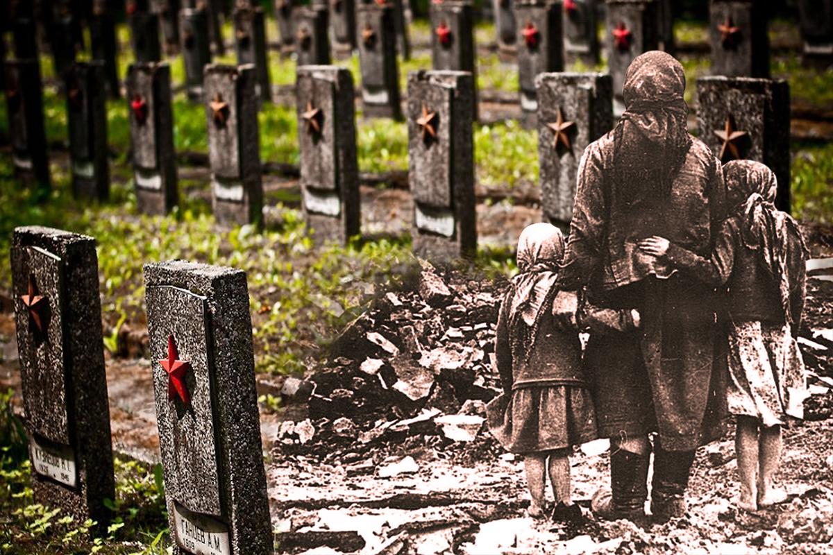 Для статьи о потерях в ВОВ