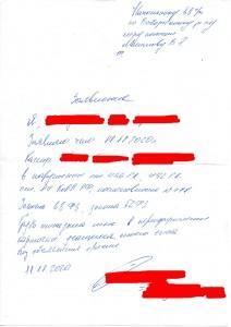 img20201114