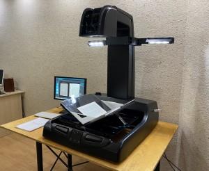 наш сканер Элар-скан А2-300